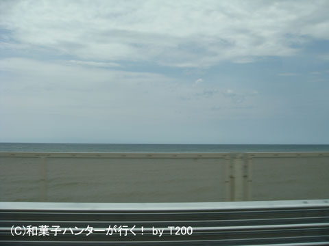 080828tokumitu1.jpg