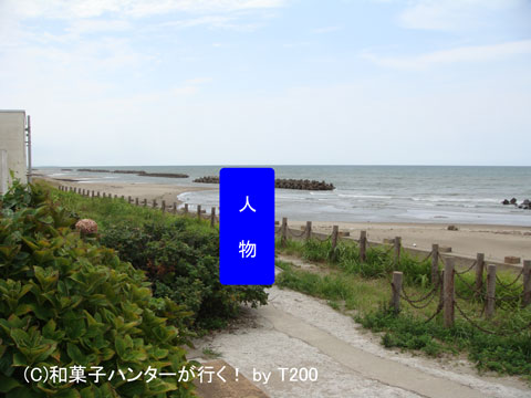 080828tokumitu2.jpg