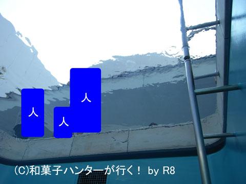 080829museum1.jpg