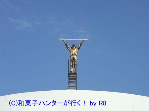 080829museum7.jpg