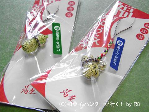 080902hakuza1.jpg