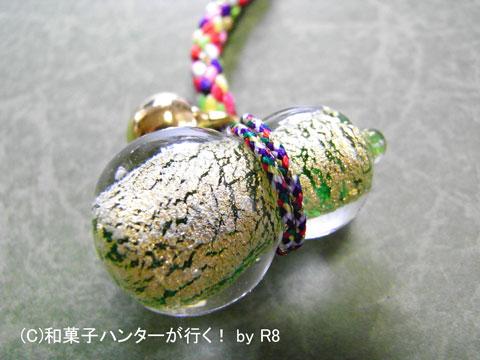 080902hakuza2.jpg