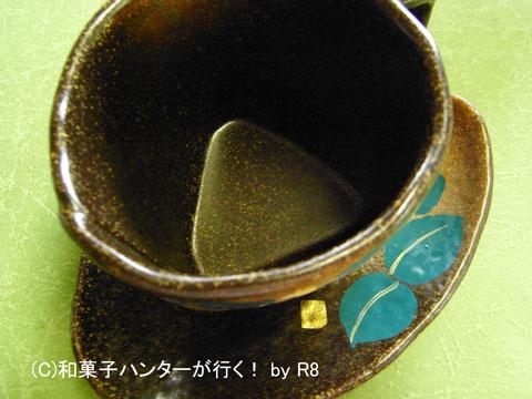080916kutani4.jpg