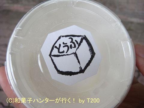 080917nishi2.jpg