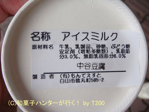080917nishi3.jpg