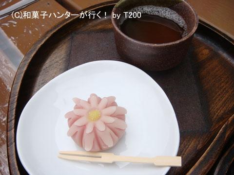 080919murakami2.jpg