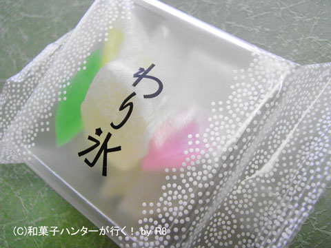 080921koori2.jpg