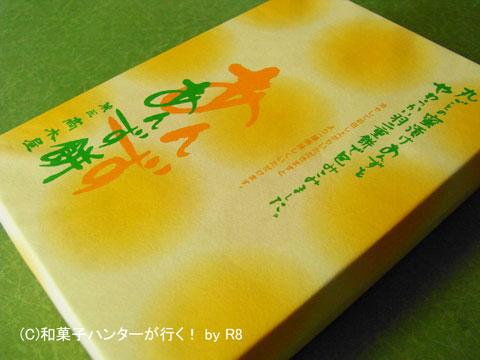 080927anzumochi1.jpg