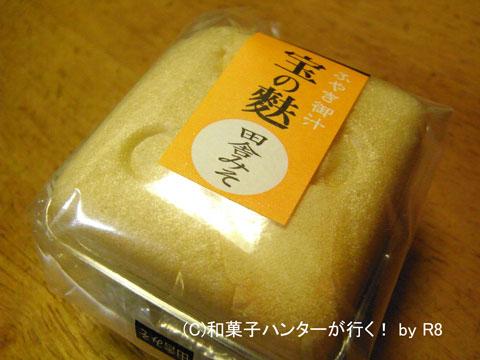 080928fumuroya6.jpg