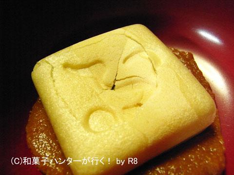 080928fumuroya7.jpg