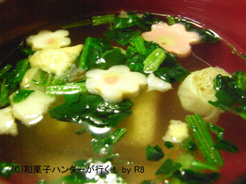 080928fumuroya8.jpg
