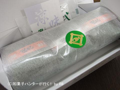 080929sushi12.jpg