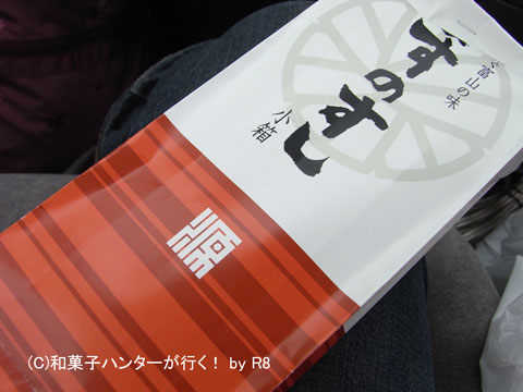 080929sushi2.jpg