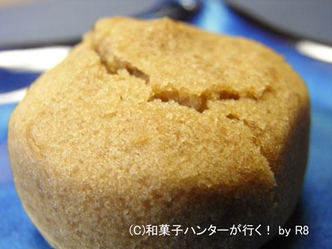 081003iorishigure3.jpg