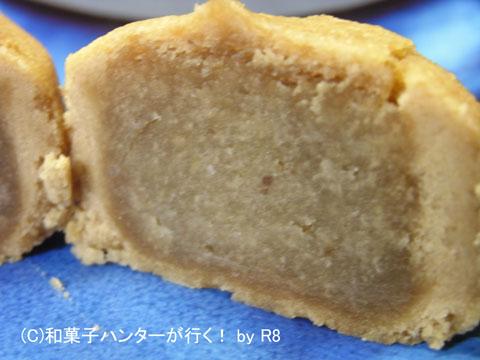 081003iorishigure4.jpg