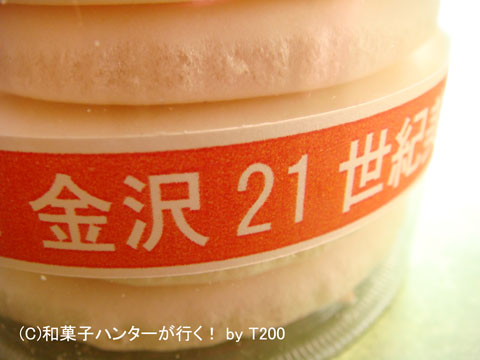 081004ofukufu2.jpg