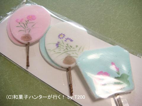 081005uchiwa1.jpg