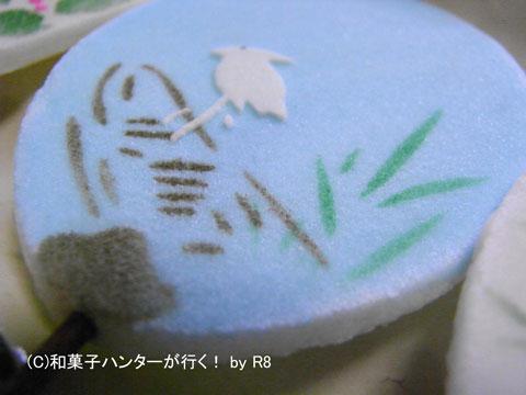 081005uchiwa2.jpg