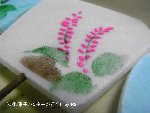 081005uchiwa3.jpg