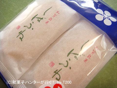 081006shibauno2.jpg