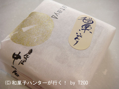 081130igakuri5.jpg