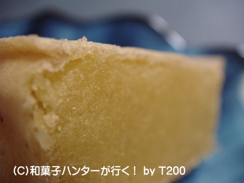 081231imokin9.jpg