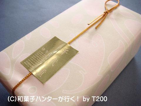 090101chiyo2.jpg