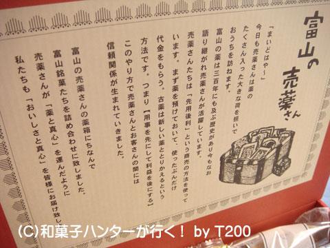 090105kuri3.jpg