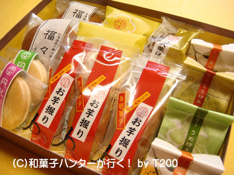 090122imohori2.jpg