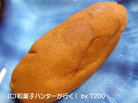 090122imohori5.jpg