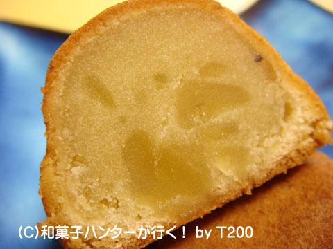 090122imohori6.jpg
