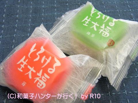 090320daifuku1.jpg