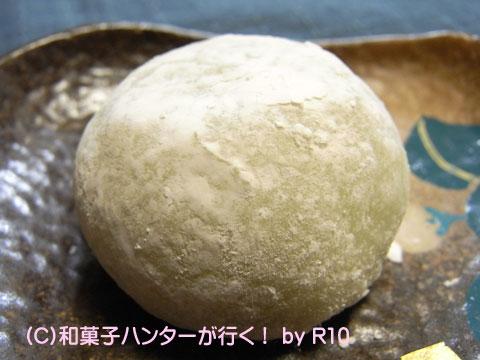 090320daifuku5.jpg