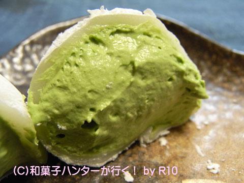 090320daifuku6.jpg
