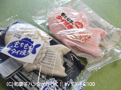 090419taiyaki1.jpg