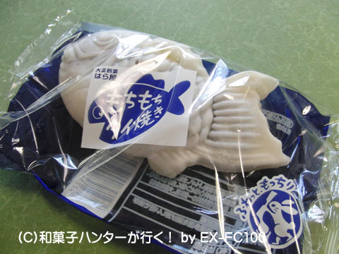 090419taiyaki2.jpg
