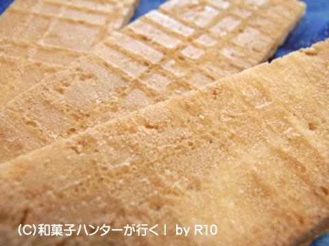 090429kotsubu4.jpg