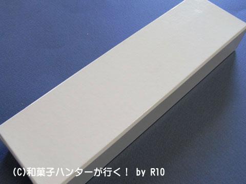 090714shiose7.jpg