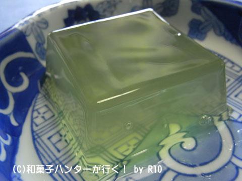 090719yuzu4.jpg