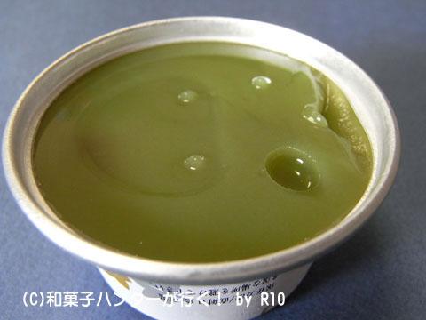 090722yoshitomi7.jpg