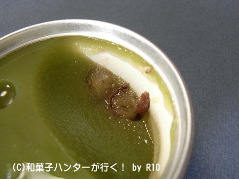 090722yoshitomi9.jpg