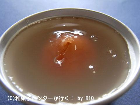 090723kuzu8.jpg