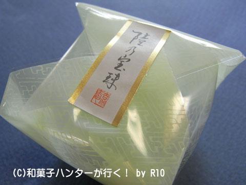 090804kichoan1.jpg