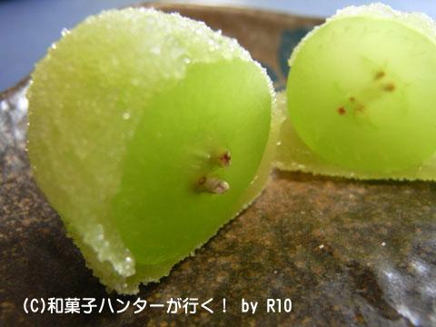090804kichoan4.jpg