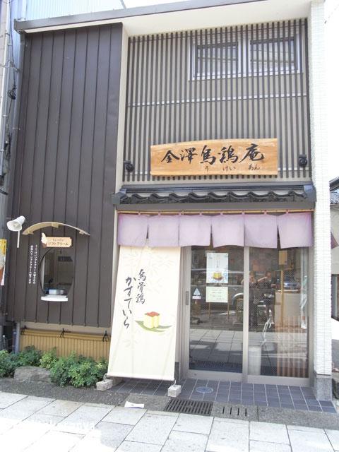 090828higashi2.jpg