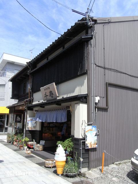 090828higashi3.jpg