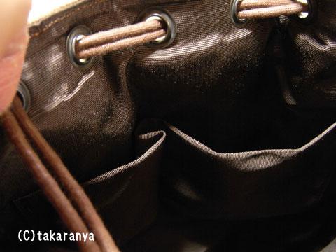 090901kikuraya12.jpg