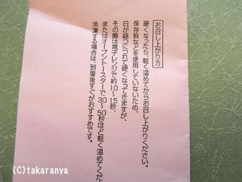 090901wahei6.jpg