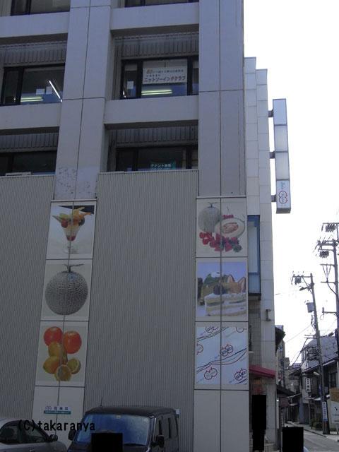 090902murahata1.jpg
