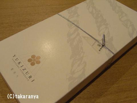 090907yukizuri1.jpg